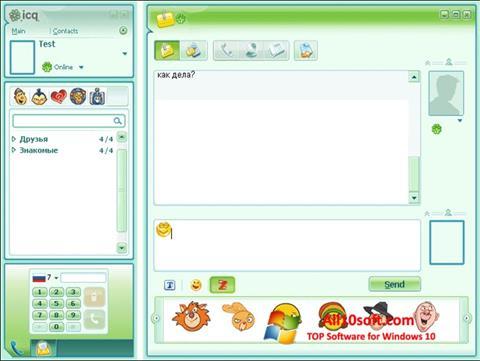 Ảnh chụp màn hình ICQ cho Windows 10
