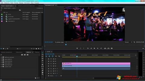 Ảnh chụp màn hình Adobe Premiere Pro cho Windows 10