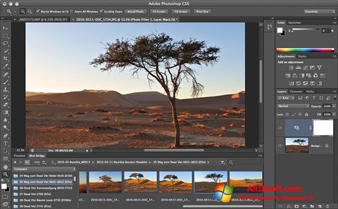 Ảnh chụp màn hình Adobe Photoshop cho Windows 10