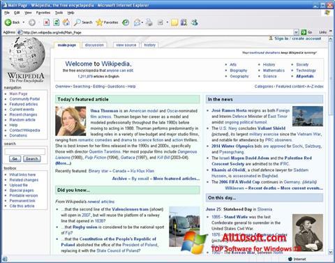 Ảnh chụp màn hình Internet Explorer cho Windows 10