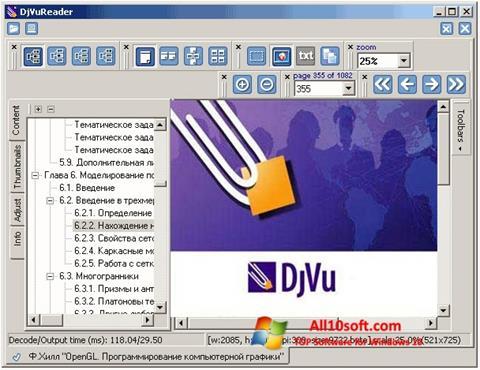Ảnh chụp màn hình DjVu Reader cho Windows 10