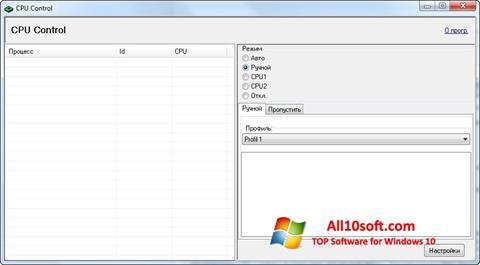 Ảnh chụp màn hình CPU-Control cho Windows 10